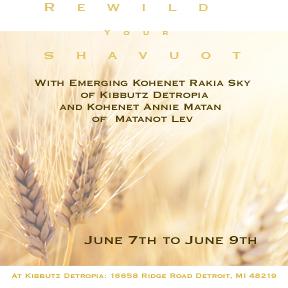 Rewild Your Shavuot Flyer